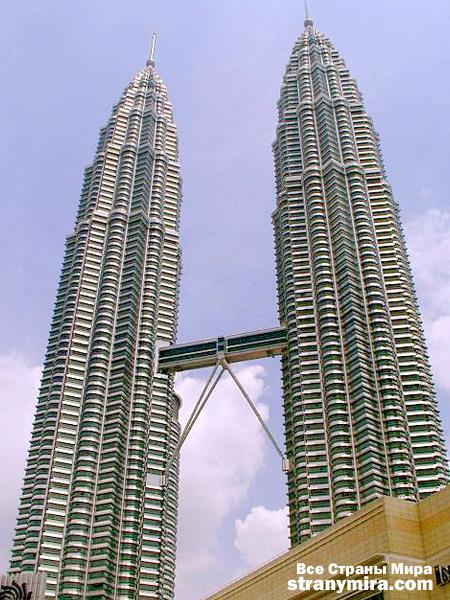 Башни–близнецы в Малайзии