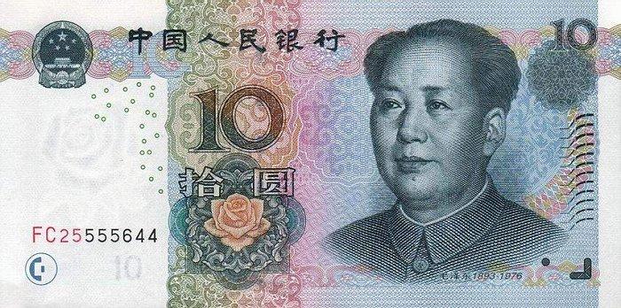 Китай юань китай 5 юаней 2005г