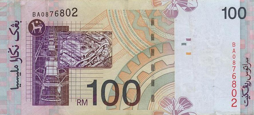 Малайзия ринггит