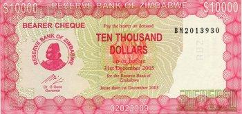 Зимбабве 500 долларов 2001г 1000 долларов